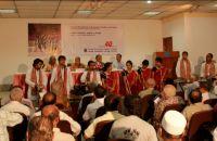 National Conference on Imaging Bangladesh Urbanization: Reality and Vision
